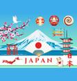 japan holiday travel landscape vector image