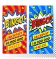 bingo lottery web banners lottery game background vector image