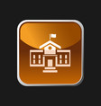 school building icon on a square button vector image