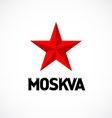 Moscow emblem with red star logo vector image