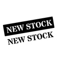 New Stock black rubber stamp on white vector image
