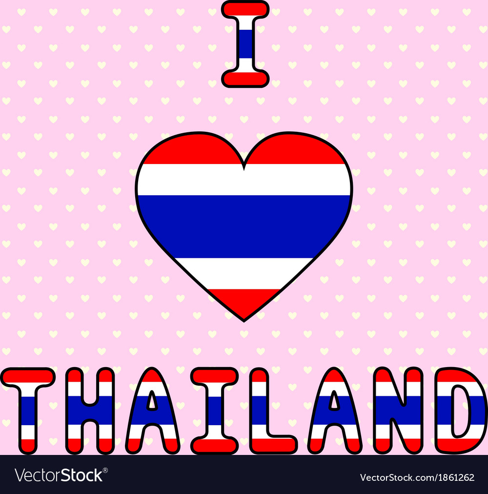 I love thailand3 vector