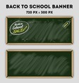Blank green color chalkboard background vector image