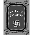 FRAME03 vector image vector image