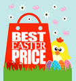 best easter price card funny chicken vector image