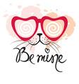 Valentine card - Be mine vector image