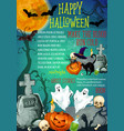halloween night celebration banner with ghost vector image