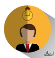 best idea vector image