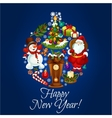 New Year design with bauble vector image