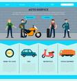 flat auto service web site template vector image
