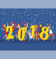 happy new year 2018 party people celebrating vector image