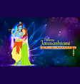 Radha and Lord Krishna on Janmashtami vector image vector image