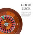 Casino Roulette vector image
