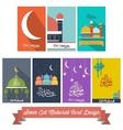 Seven Eid Mubarak Flat Design Card vector image