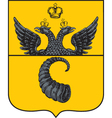 Rogachev Coat-of-Arms vector image
