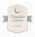 Ramadan Kareem Eid Mubarak textile Banner vector image
