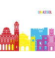 Limassol skyline pop vector image