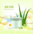 aloe moisturizing cream vector image