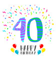 happy birthday for 40 year party invitation card vector image