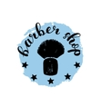Brush lettering label for barber shop vector image