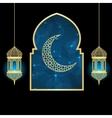 ramadan greating card vector image
