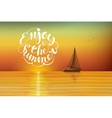 Boat at sunset vector image