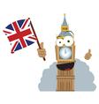 funny Big Ben vector image