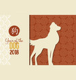 chinese new year 2018 dog greeting card vector image