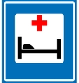 Hospital Road Sign vector image