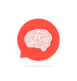red speech bubble with brain and shadow vector image