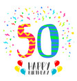 happy birthday for 50 year party invitation card vector image