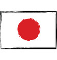 Abstract japanese flag or banner vector image