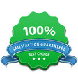 Satisfaction guaranteed sign vector image vector image