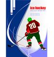 al 0711 hockey poster vector image vector image