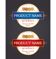 Product Label Design Template vector image vector image
