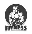 gym emblem with bodybuilder vector image
