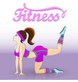 a young girl engaged in fitness vector image