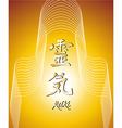 Healing symbol vector image