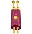 Jewish Golden Closed Torah Holy Bible vector image