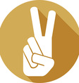 Peace Sign Icon vector image