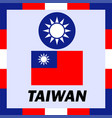 official ensigns flag and coat of arm of taiwan vector image