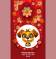 chinese new year 2018 year of yellow dog on lunar vector image