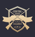 hunting club vintage logo with two crossed rifles vector image