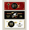 Happy china new year monkey 2016 label banner set vector image