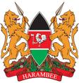 Kenya Coat-of-arms vector image vector image