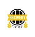 Brewery Logo Design Template vector image