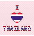 I love Thailand3 vector image
