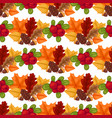 autumn berries seamless pattern vegetarian vector image