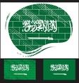 Scratched flag of Saudi Arabia vector image