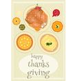 Happy Thanksgiving food vector image